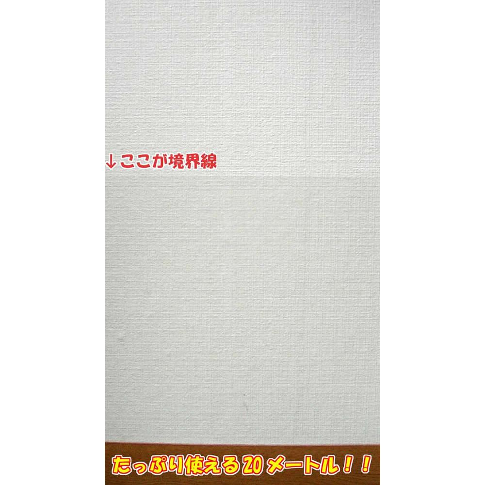 壁紙をキズ汚れから保護するシート 92cm×20m HKH-01R【ガーデニング・花・植物・DIY】