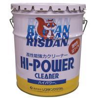 【代引き・同梱不可】リスダン ハイパワー 18L【ガーデニング・花・植物・DIY】