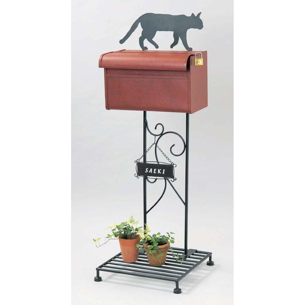 【送料無料】シルエットポスト(キャット)move SI-1501-2300 /花 ガーデン DIY ガーデニング ガーデンファニチャー ポスト/