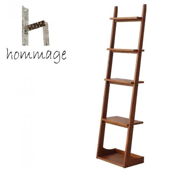 【代引き・同梱不可】hommage Ladder Rack HMR-2662 BR【機能家具】