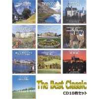 ザ・ベスト・クラシック CD10枚組【CD/DVD】