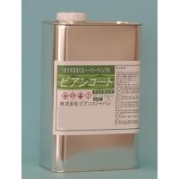 【代引き・同梱不可】ビアンコジャパン(BIANCO JAPAN) ビアンコートBM ツヤ無し(+UV対策タイプ) 2L缶 BC-101bm+UV【掃除関連】