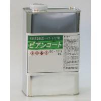 【代引き・同梱不可】ビアンコジャパン(BIANCO JAPAN) ビアンコートB ツヤ有り 2L缶 BC-101b【掃除関連】