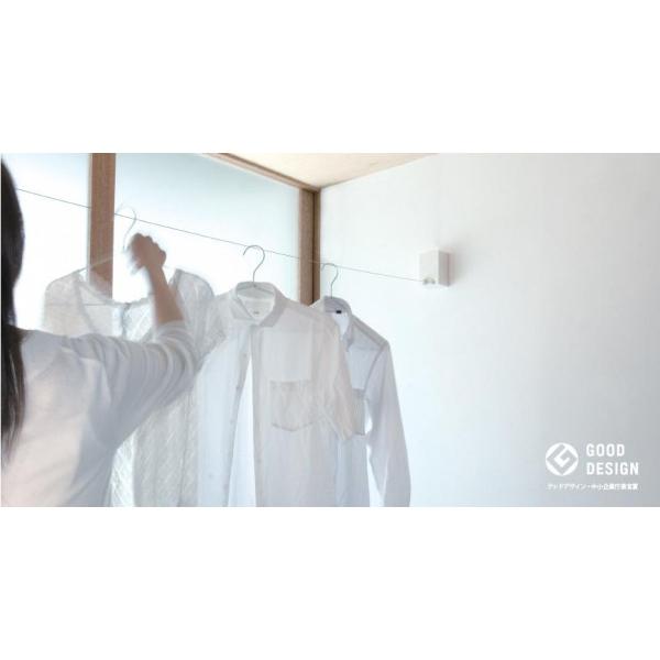 【代引き・同梱不可】MORITA(森田アルミ工業) 室内物干しワイヤー pid 4M【ハンガー・物干し】