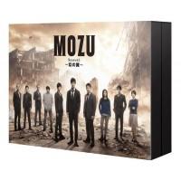 MOZU Season2 ~幻の翼~ DVD-BOX TCED-2364【CD/DVD】
