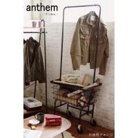 【代引き・同梱不可】anthem(アンセム) Cart Hanger ANH-2738BK【リビング収納】