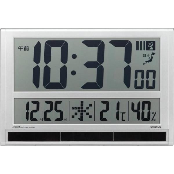 キングジム ハイブリッドデジタル電波時計 GDD-001【置物・掛け時計】
