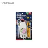 YAZAWA(ヤザワ) 海外旅行用変圧器 マルチ変換プラグ(A/C/O/BF/SEタイプ) HTDM130240V6040W【生活家電】