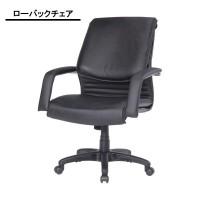 【代引き・同梱不可】オフィスチェア CO126-MXB ブラック【家具 イス テーブル】