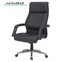 【代引き・同梱不可】オフィスチェア CO149-CX ブラック【家具 イス テーブル】