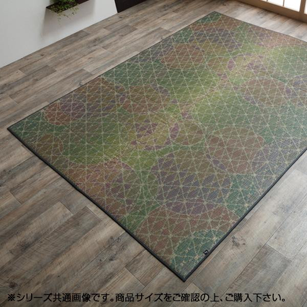 純国産 い草ラグカーペット 『Fサボン』 ピンク 約191×191cm 1717370【敷物・カーテン】