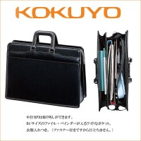コクヨ ビジネスバッグ 手提げカバン カハ-B4T4D【バッグ】
