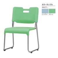 【代引き・同梱不可】サンケイ スタッキングチェア CM383-MS【家具 イス テーブル】