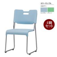 【代引き・同梱不可】サンケイ スタッキングチェア CM384-MS 4脚【家具 イス テーブル】