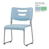 【代引き・同梱不可】サンケイ スタッキングチェア CM383S-MS【家具 イス テーブル】