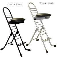 ルネセイコウ プロワークチェアラウンド 日本製 完成品 PW-700R【家具 イス テーブル】