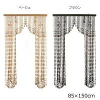 【代引き・同梱不可】ヒョウトク 開閉式珠のれん W85×H150cm K-150【敷物・カーテン】
