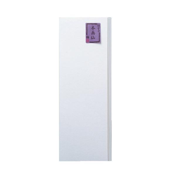シンプルなデザイン はがき縦倍判 本画仙 梅 100枚 BB53【文具】