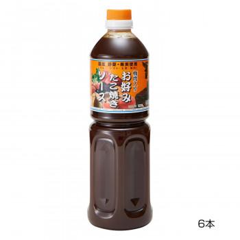 こだわりのお好みたこ焼きソースです! 和泉食品 タカワお好みたこ焼きソース(濃厚) 甘口 1000ml(6本)