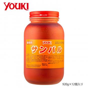唐辛子の辛味と酸味のバランスが絶妙な味わいです 代引き 驚きの値段で 同梱不可 YOUKI 920g×12個入り メーカー再生品 サンバル ユウキ食品 212277