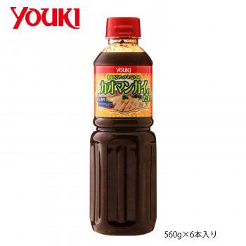 生姜やニンニクを加えた香り豊かなたれです 代引き 同梱不可 YOUKI 213200 ユウキ食品 カオマンガイのたれ 2020新作 正規販売店 560g×6本入り