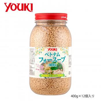 あっさりとしながら旨味とコクのあるスープの素です 代引き 同梱不可 国際ブランド YOUKI ユウキ食品 フォースープ 最新号掲載アイテム 400g×12個入り 213611 顆粒