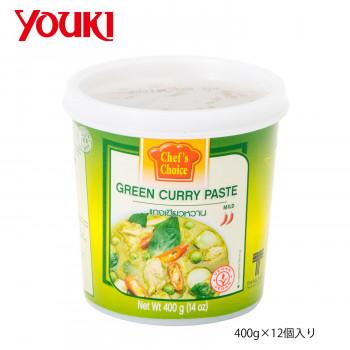 タイでよく使用されているスパイスやハーブをベースにしました 代引き 同梱不可 公式 正規認証品 新規格 YOUKI ユウキ食品 400g×12個入り シェフズチョイス グリーンカレーペースト 212288