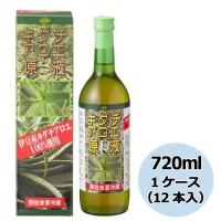 【代引き・同梱不可】国産 キダチアロエ原液 720ml 1ケース(12本入)【飲料】