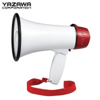 YAZAWA(ヤザワコーポレーション) ハンドメガホン 録音機能付き 5W Y01HMR05WH【生活家電】
