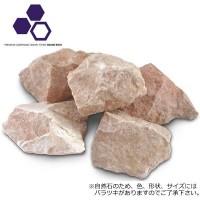 【代引き・同梱不可】NXstyle ガーデニング用天然石 グランドロック ロックピンク C-PK10 約100kg 9900632【ガーデニング・花・植物・DIY】