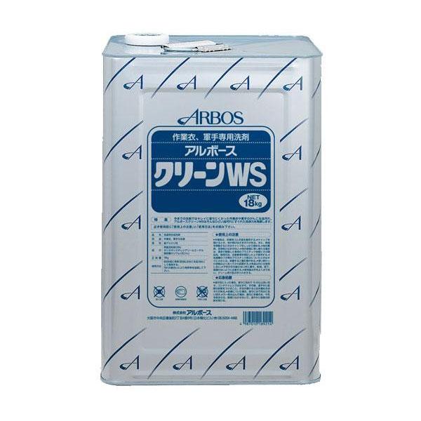 【代引き・同梱不可】アルボース クリーンWS(業務用洗濯洗剤) 18kg【洗濯用洗剤】