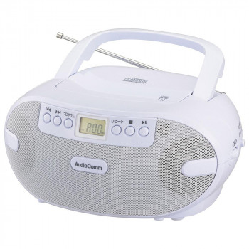 当店一番人気 ポータブルCDラジオ OHM AudioComm 激安特価品 ホワイト RCR-873Z