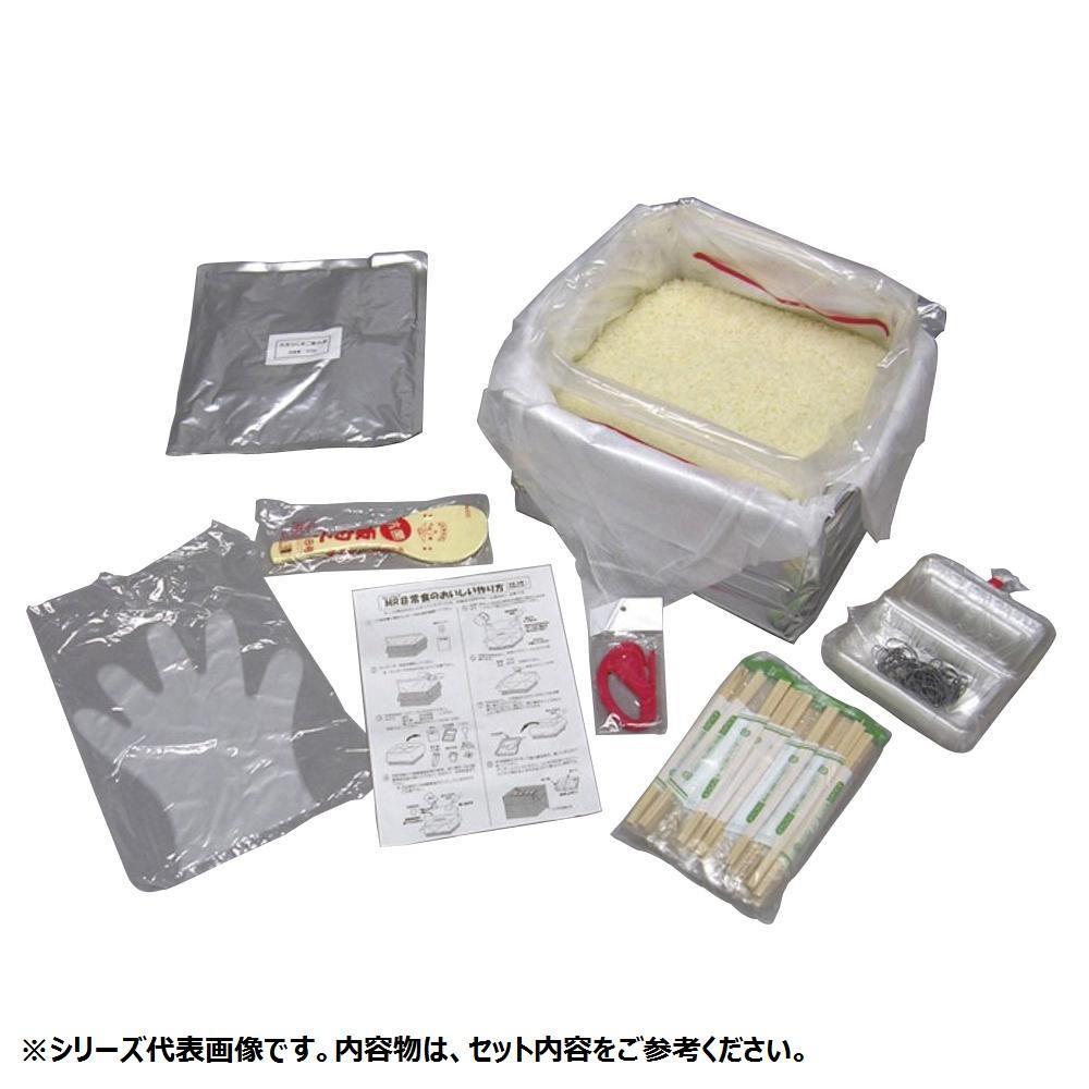 マジックライス 5年保存 炊き出し用 五目ご飯 50食分 1FMR34013Z1【防災】