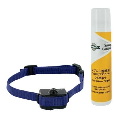 PetSafe Japan ペットセーフ むだぼえ防止 デラックス 小型犬用 スプレー バークコントロール PBC18-12688【ペット 犬用品】