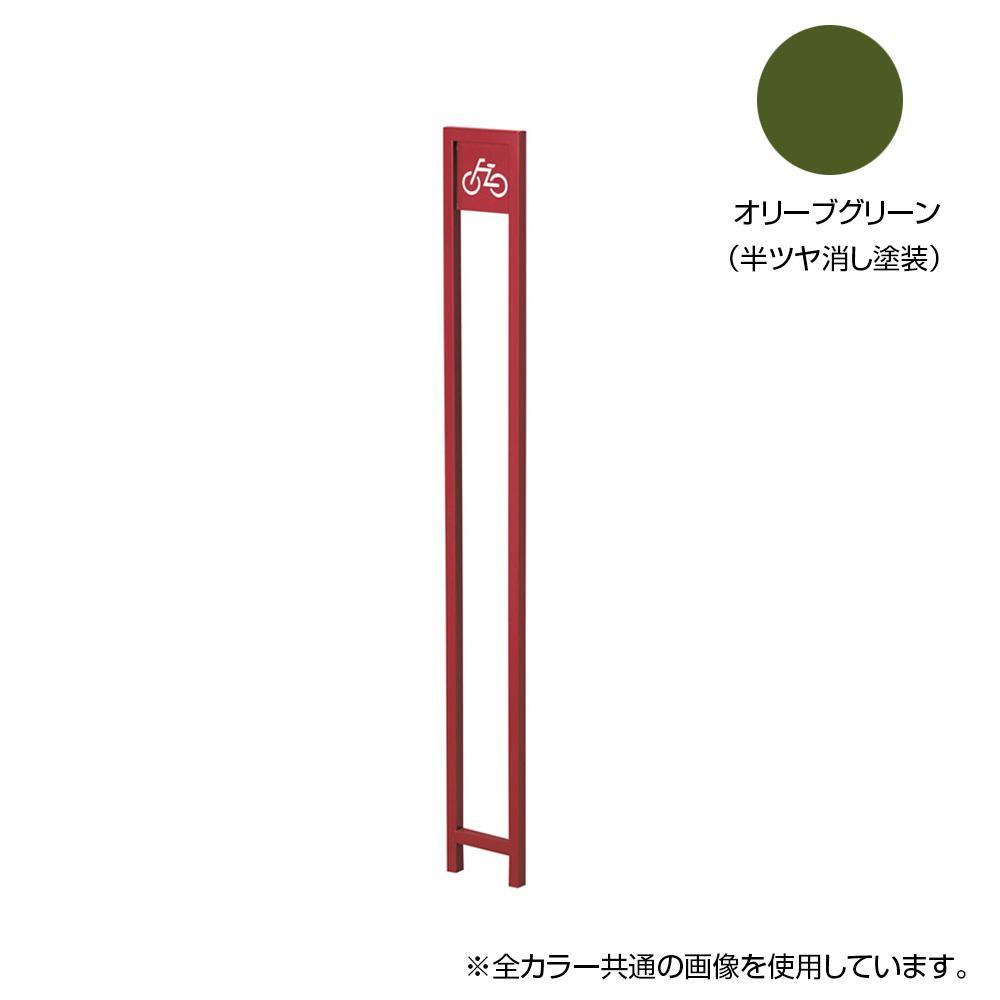 美濃クラフト かもん SUTEKKI ステッキ サイクルスタンド オリーブグリーン STK-ST-OG【ガーデニング・花・植物・DIY】