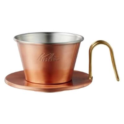Kalita(カリタ) TSUBAME&Kalita 銅製コーヒードリッパー WDC-155 04105(調理用品)