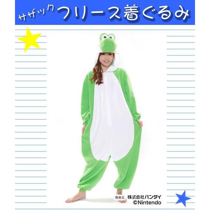 サザック フリース着ぐるみ スーパーマリオ ヨッシー BAN-060 フリーサイズ(大人用)【コスチューム】