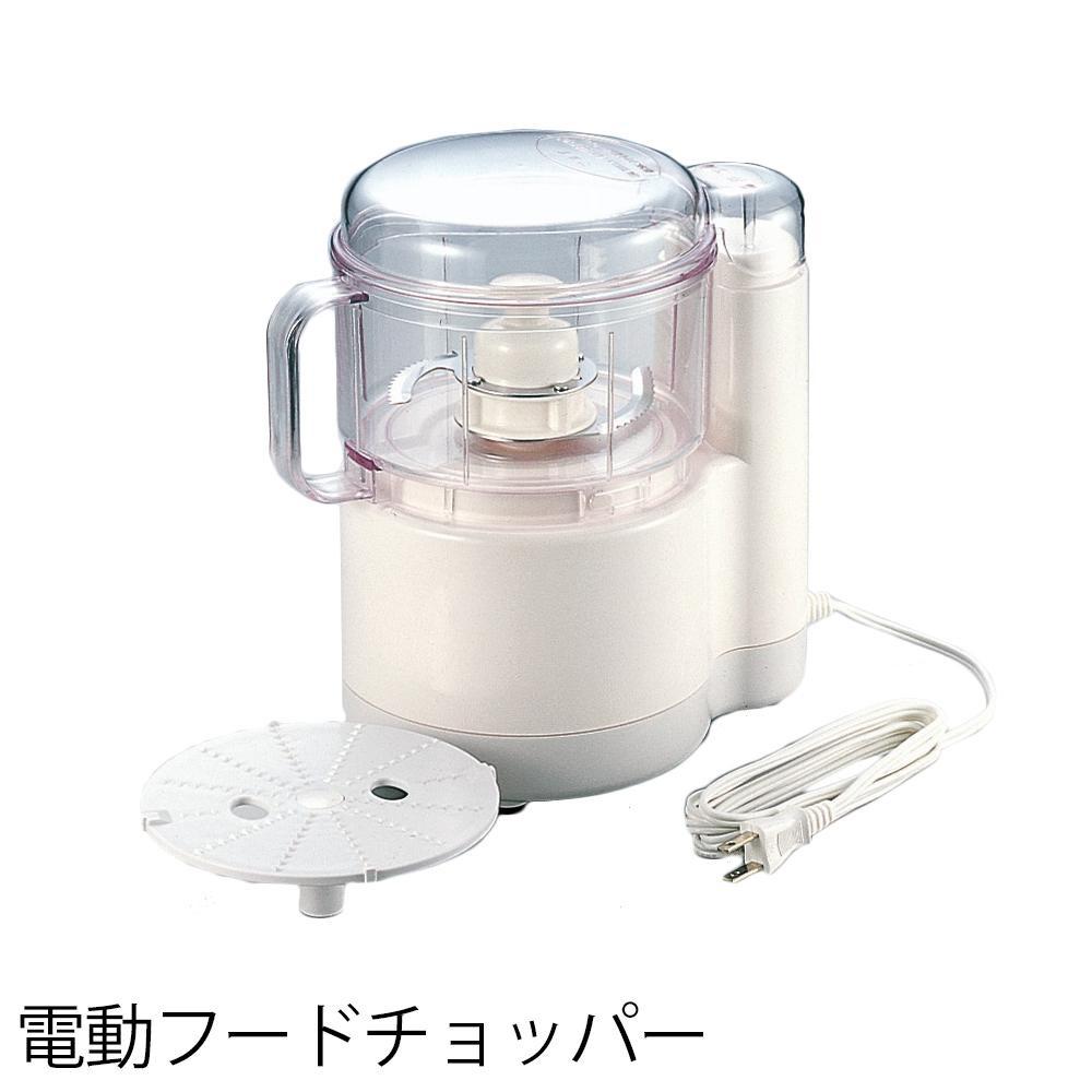 電動フードチョッパー ACF-201【調理・キッチン家電】
