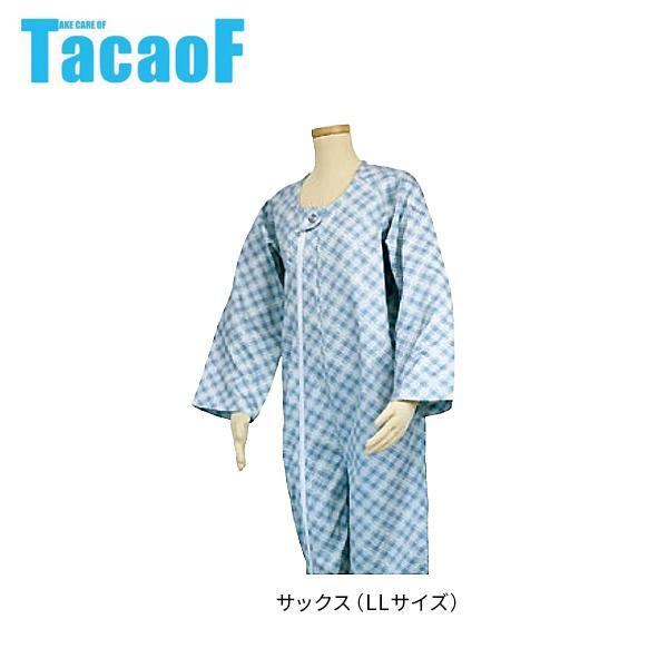幸和製作所 テイコブ(TacaoF) エコノミー上下続き服 サックス UW01 LLサイズ【介護用品】