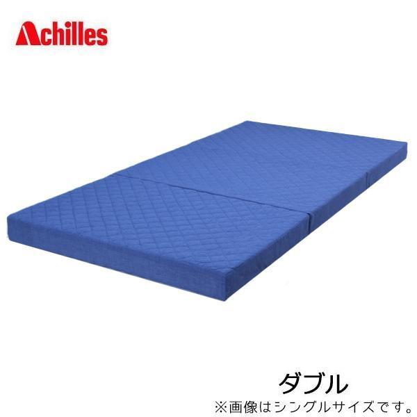 【代引き・同梱不可】Achillesアキレス キルト高反発マットレス ダブル AK-327【寝装・寝具】