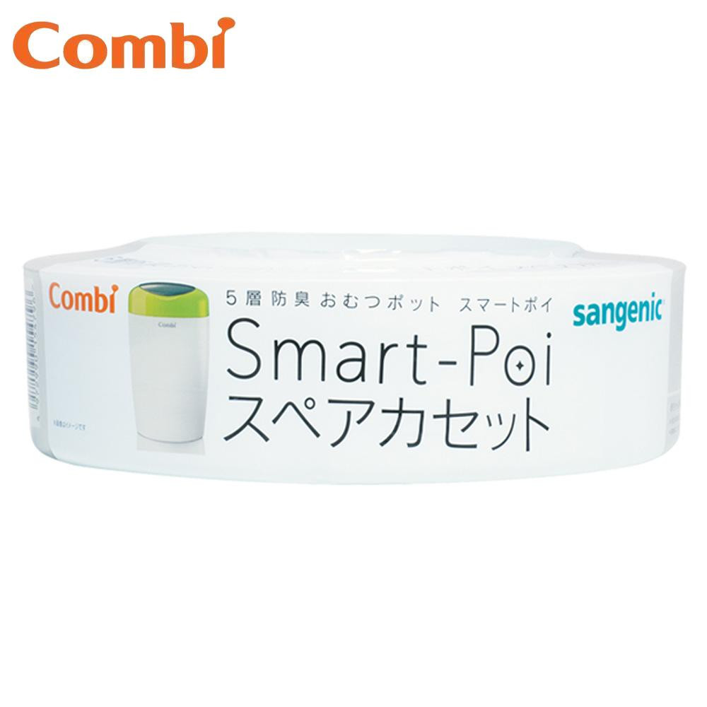 おむつポットスマートポイ専用スペアカセット Combi コンビ 5層防臭おむつポットスマートポイ [正規販売店] 日本最大級の品揃え スペアカセット ベビーその他