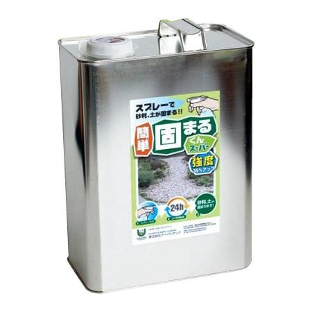 【代引き・同梱不可】スプレーで砂利・土が固まる! かんたん固まるくんスーパー  4kg(ガーデニング・花・植物・DIY)