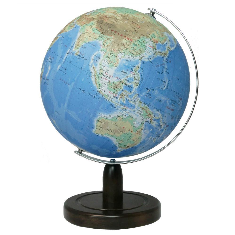 SHOWAGLOBES 地球儀 地勢図タイプ 26cm 26-TAX(知育玩具)