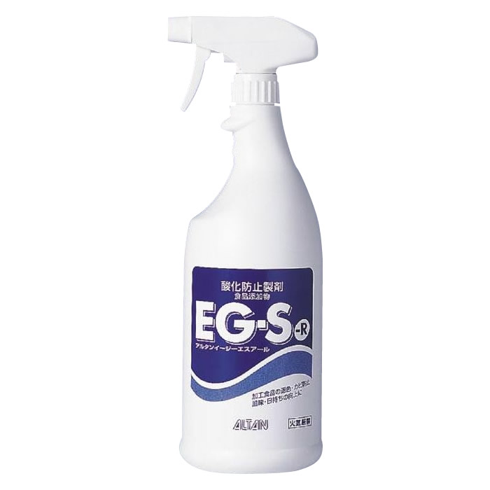 アルタン 酸化防止剤 食品添加物 EG・S-R スプレー付 1L×10本【洗剤】