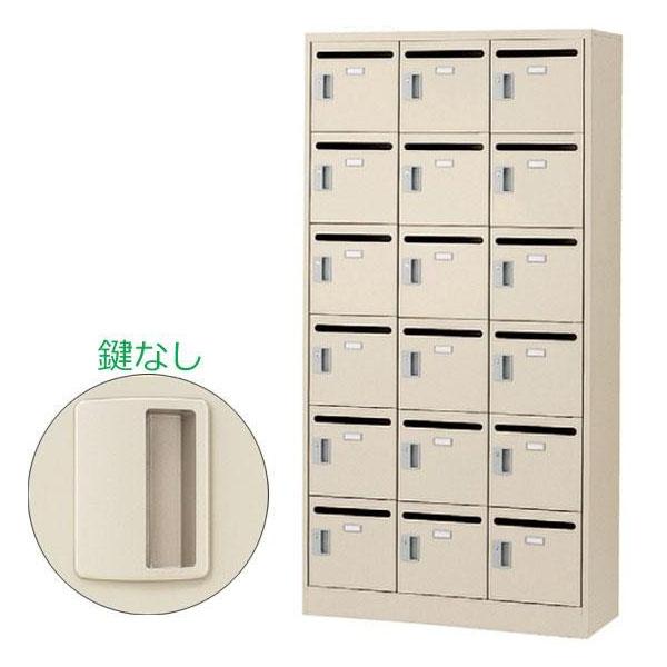 【代引き・同梱不可】SEIKO FAMILY(生興) 18人用メールボックス(錠なし) SLC-18TP-K(47489)【オフィス収納】