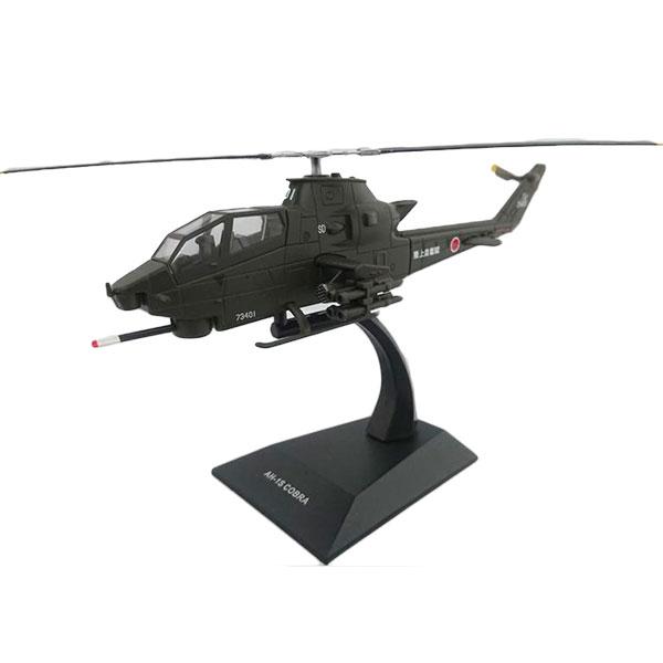 KBウィングス(PCT) AH-1S 陸上自衛隊 タイプ 1/72スケール KBW72108【玩具】