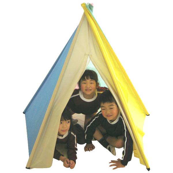 屋内教具 インディアンテントハウス【知育玩具】