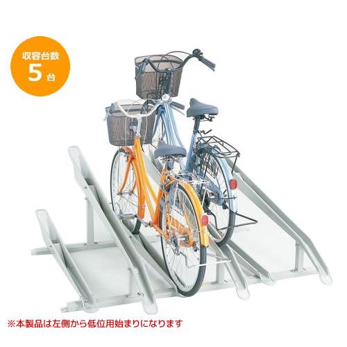 【代引き・同梱不可】ダイケン 自転車ラック サイクルスタンド KS-C285A 5台用【ガーデニング・花・植物・DIY】