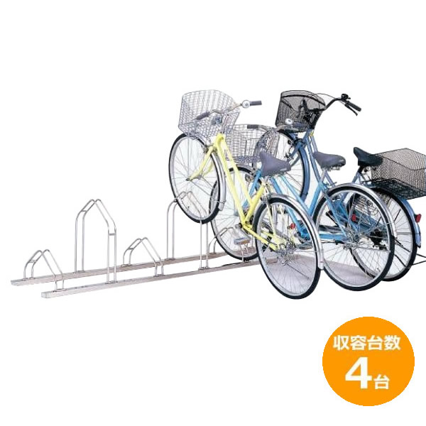 【代引き・同梱不可】ダイケン 自転車ラック サイクルスタンド CS-MU4 4台用【ガーデニング・花・植物・DIY】