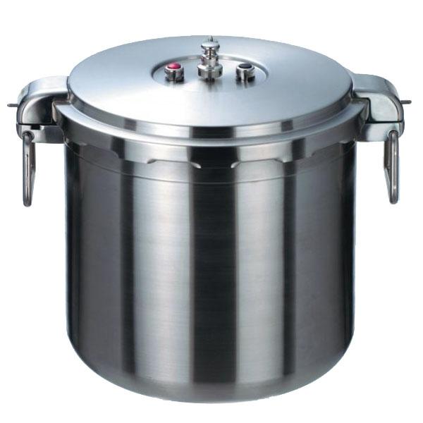 【代引き・同梱不可】ワンダーシェフ プロビッグ2 圧力鍋 30L 602541【調理用品】